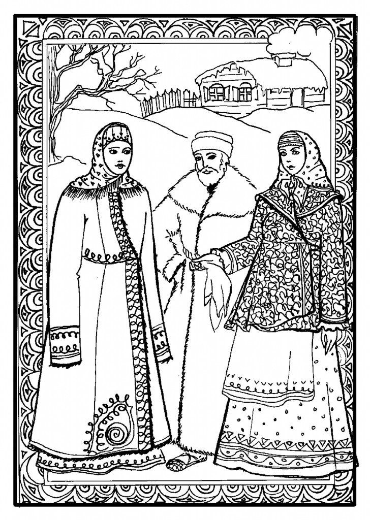 "Coloring Book ""Russisch kostuum"" Afb.  3"