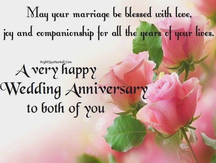 Happy Anniversary Wishes For Sister In 2020 Happy Wedding Anniversary Wishes Marriage Anniversary Quotes Anniversary Quotes For Friends