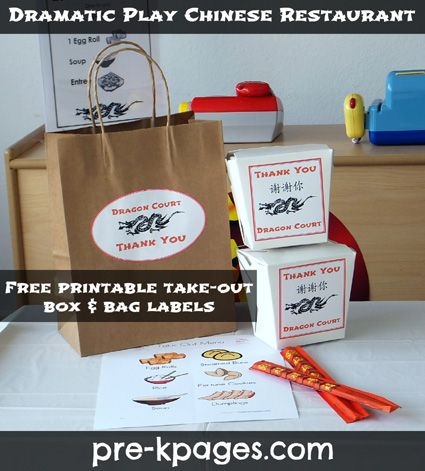 FREE printable labels for dramatic play Chinese Restaurant theme via www.pre-kpages.com
