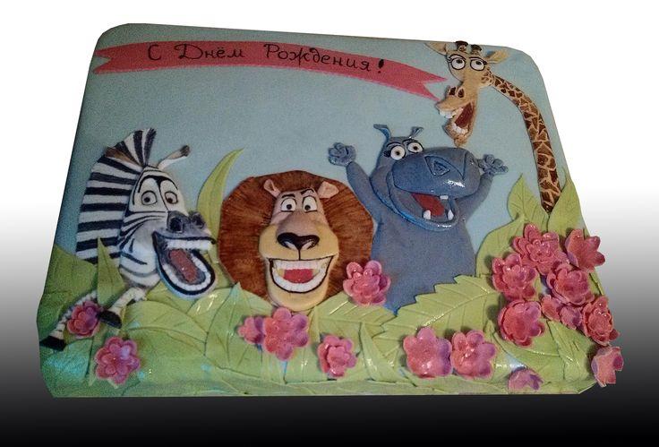 Мадагаскар #торт_на_заказ_днепропетровск #день_рождения # ...