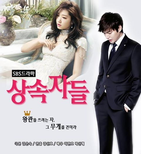KDrama: Heirs (upcoming) starring Lee Min Ho and Park Shin Hye. Unos de mis actores favoritos...