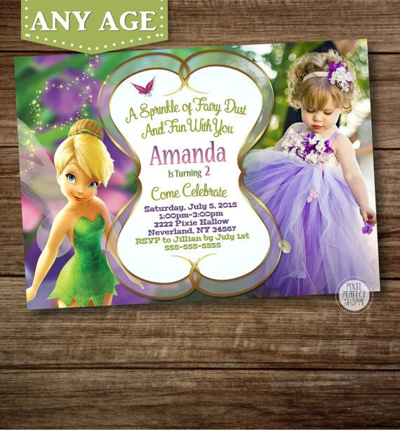 Tinkerbell Invitation Tinkerbell Birthday by PixelPerfectShoppe