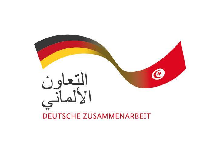 Notre client GIZ soutient Tozeur et sa région avec l'ASM Tozeur