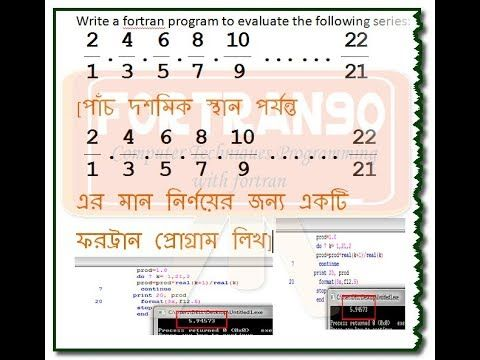 Fortran program to evaluate the 2/1.4/3.6/5.-----.22/21