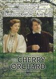 The Cherry Orchard [DVD] [Fre/Gre] [1999], 09064461