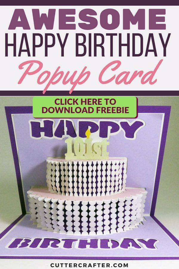 Pin On Diy Popup Cards