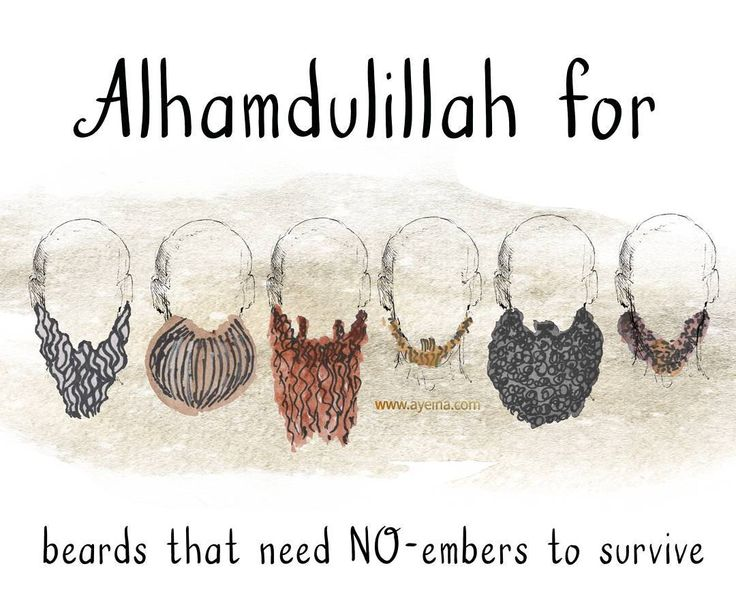 15. Alhamdulillah for beards that need NO-embers to survive. #AlhamdulillahForSeries