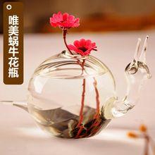 Новый 2014 мода изысканные эстетические улитка ваза цветочные горшки цветочные горшки ваза свадебные украшения ваза подарки ремесел горячая распродажа(China (Mainland))