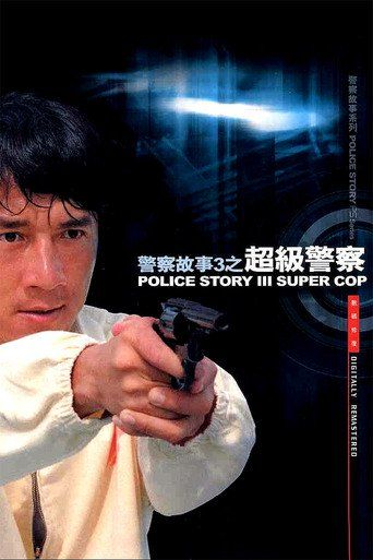 """*Watch!!~ Police Story 3: Supercop (1992) FULL MOVIE """"HD""""1080p Sub English ☆√ ►► Watch or Download Now Here 《PINTEREST》 ☆√"""