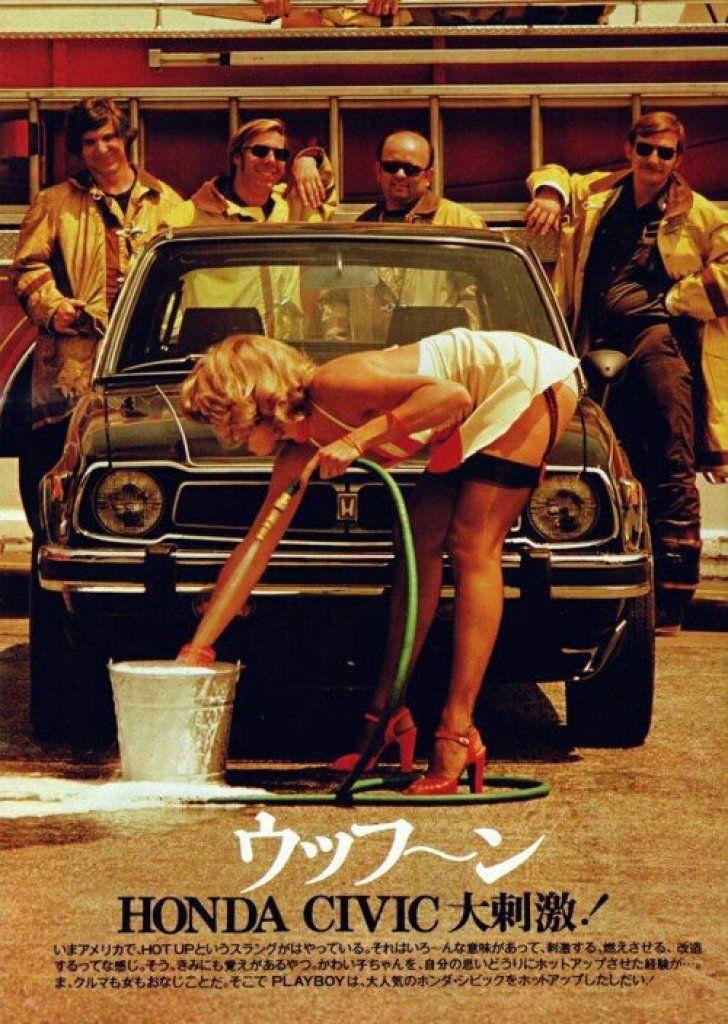 Honda Civic #Advertisment #sexy girl #car wash #legs #thighs #1st Gen ♠... X Bros Apparel Vintage Motor T-shirts, New and Classic Honda Civics, VTECH cars, Great price… ♠♠