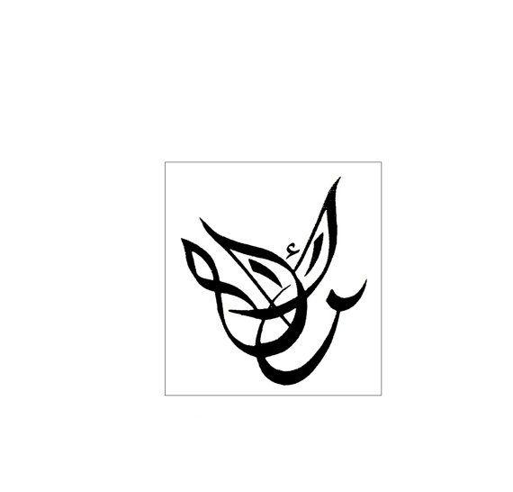 1000 Ideas About Calligraphy Tattoo On Pinterest Tattoo