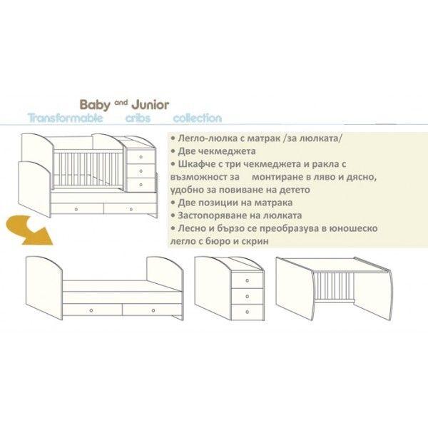 Arbor kinderen transformatoren wieg Baby & Junior oranje uit varmint | Baby online winkel PAKOSTNIK