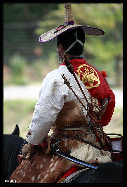 Yabusame - Japanese Horseback Archery