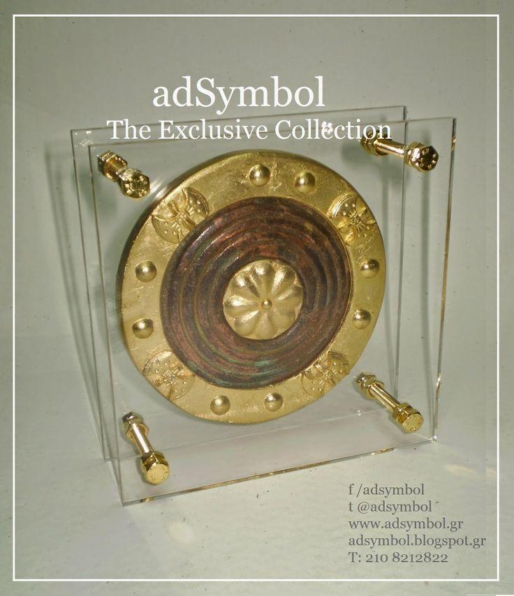 adSymbol Exclusive Gifts: Μυκηναική Ασπίδα -  Mycenaean shield - plexiglass-...