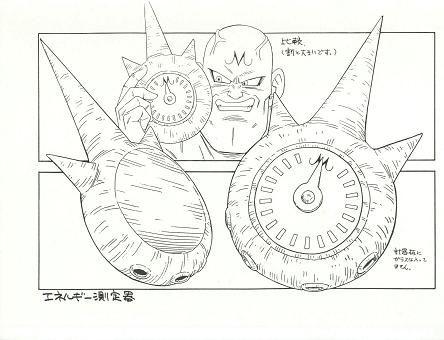 Sheet - Le compteur d'énergie de Babidi - Dragon Ball Ultimate