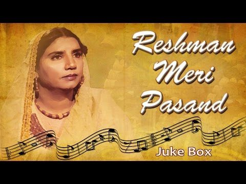 Free Download Latest Pakistani Best Ghazal Song 2017 LIVE Reshma Meri Pasand Jukebox Best Pakistani Songs.mp3, Uploaded By: Best Pakistani Songs, Size: 80.81 MB, Duration: 1 hour, 1 minute and 24 seconds, Bitrate: 192 Kbps.