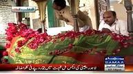 InfoWorld : Qutab Online With Bilal Qutab on Samaa News at Man...
