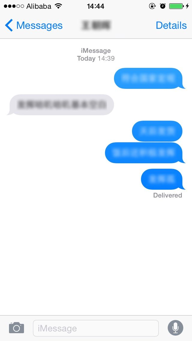DETAIL DESIGN – iOS Message | UEDetail