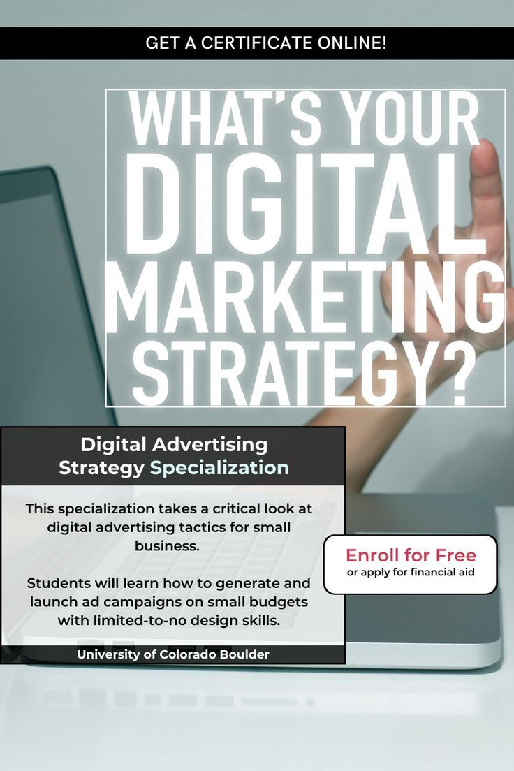 Digital Advertising Strategy Specialization The University Network Advertising Strategies Digital Marketing Guide Digital Advertising