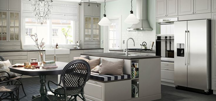 The 25 best ikea kitchen catalogue ideas on pinterest for Ikea bathroom ideas and inspiration
