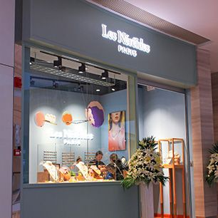 MEGAMAN | Les Néréides - Retail Lighting Projects | Successful Case Studies, Shop Lighting, Showcase Lighting