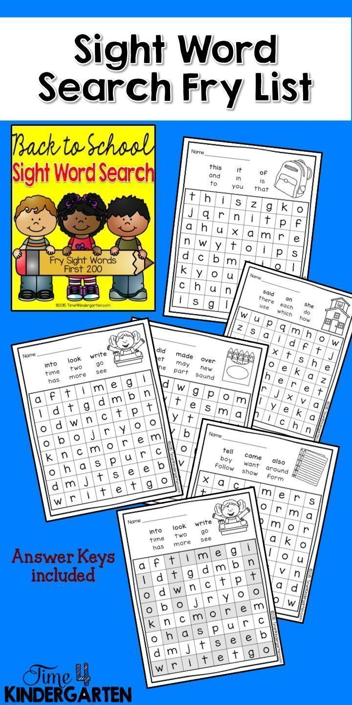 Sight Word Search 1st 200 Words on the Fry List