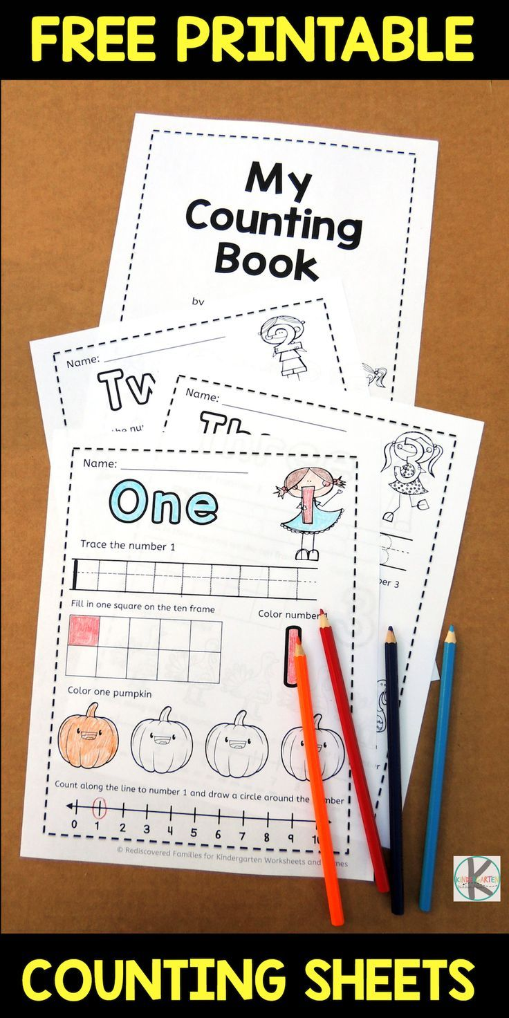 FREE Fall Worksheets Counting 1-5 | Free preschool ...