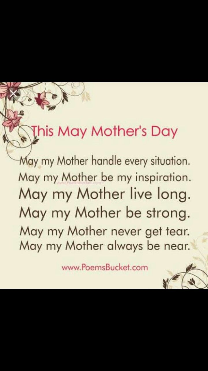 Happy Mother S Day Dad Quotes Mothers Day May Mom And Dad Quotes