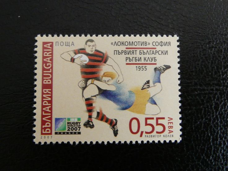 Bulgaria 2007 - For more #rugby collectables check out my blog: http://www.rocky-rugby.com/