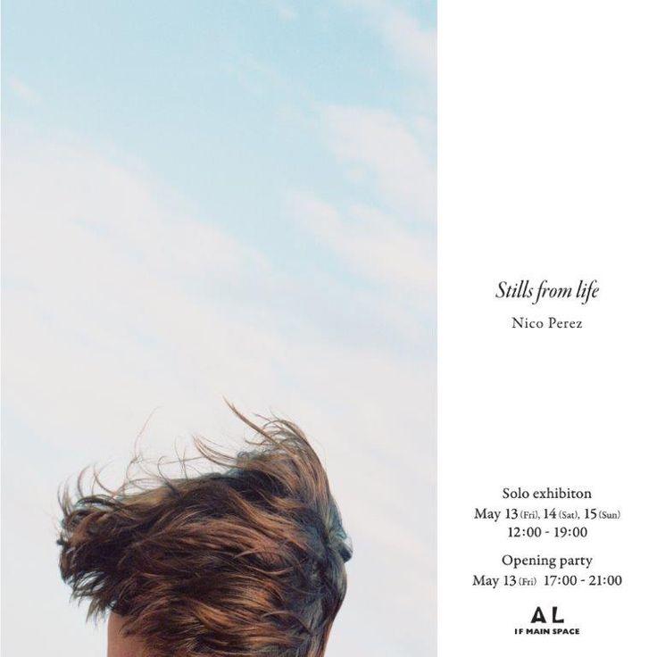 Stills from life | EXHIBITION | IMA ONLINE