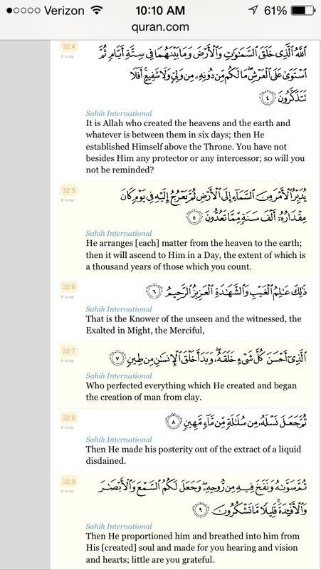Holy Quran. 32:4-9. Sura sajda