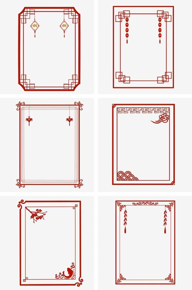 Chinese Border Red Classical Window Border Beautiful Chinese Wind Window Chinese Wind Doors And Windows Chinese Window Classical Flower Window Classical Bor Chinese New Year Design Chinese New Year Background Chinese