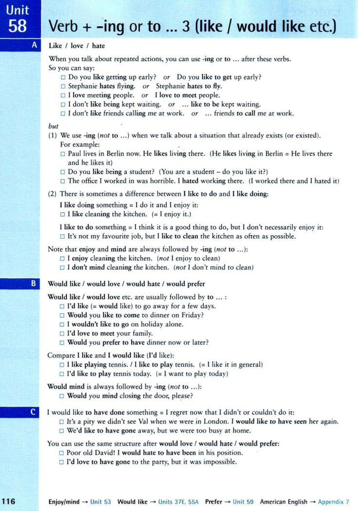 verbs followed by gerunds and infinitives exercises pdf