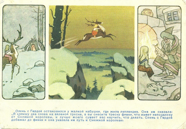 'The Snow Queen' (H. C. Andersen)