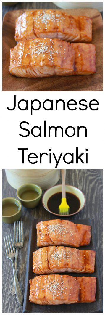 Japanese Salmon Teriyaki on www.cookingwithru... is an authentic recipe from Japan it's so simple to make and has such amazing favor~ every bite is rich, buttery, and decadent!