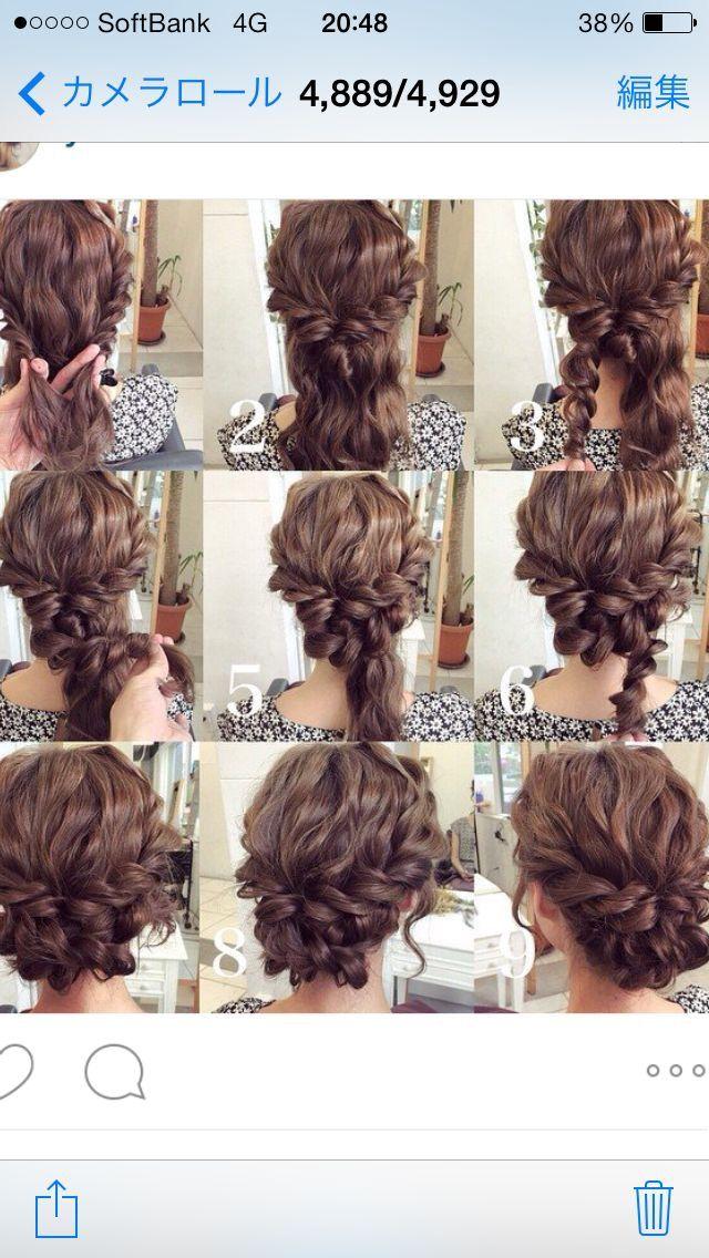 I think I'm going to do this one for my hair. I'll need someone to help me.
