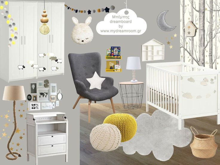 Baby boy's_dreamboard by www.mydreamroom.gr