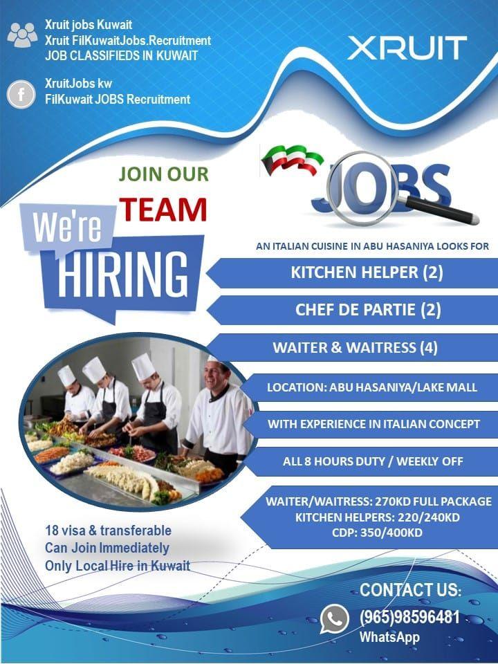 Multiple Jobs In Kuwait Iiq8 Recruiting Agency 13 Recruitment Job Helper Jobs