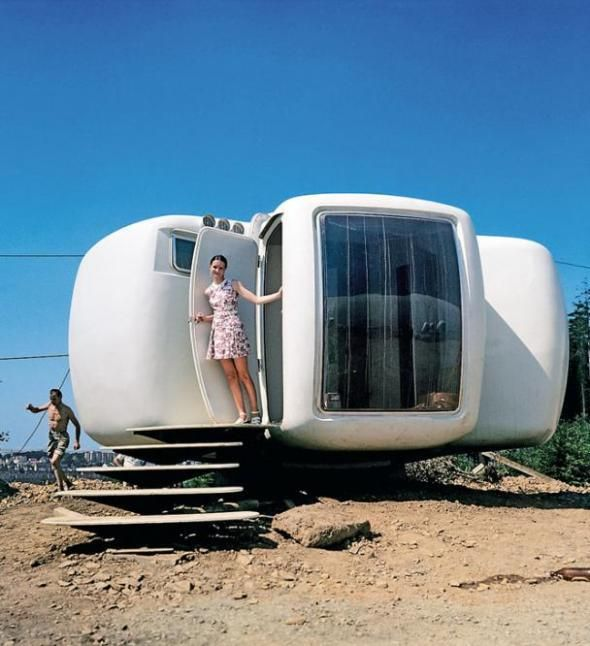 mini Version of Disney's House of the future