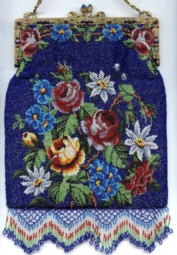 Royal Blue Floral Beaded  Purse with Jeweled & Enameled Frame & Gorgeous Lattice Fringe.  Click on image for more photos.