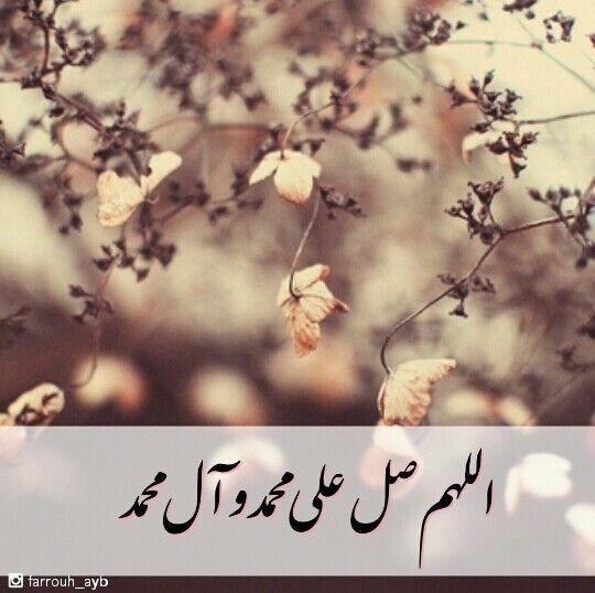 ♡ on We Heart It