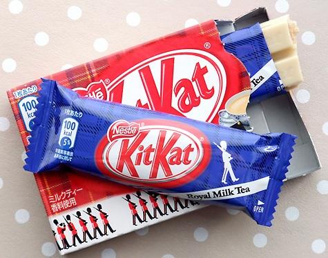 Kit Kat royal milk tea flavour