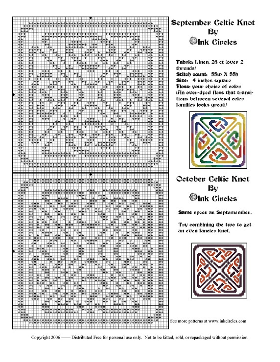 Gallery.ru / Фото #14 - Кривулечки - Yra3raza Irish Celtic knots biscornu cross stitch point de croix