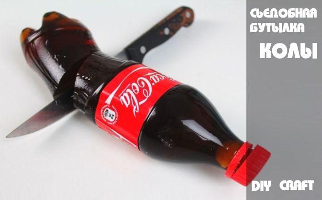Желе из кока колы в форме бутылки