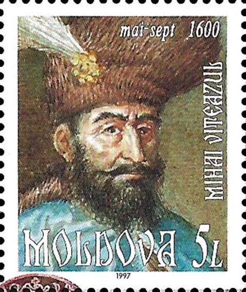 Mihai Viteazul (1600)
