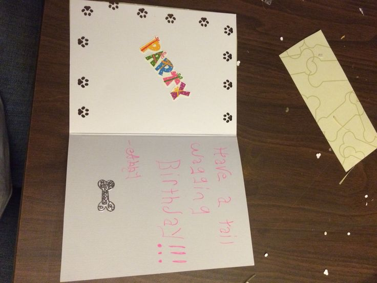 Inside Stephanie's card