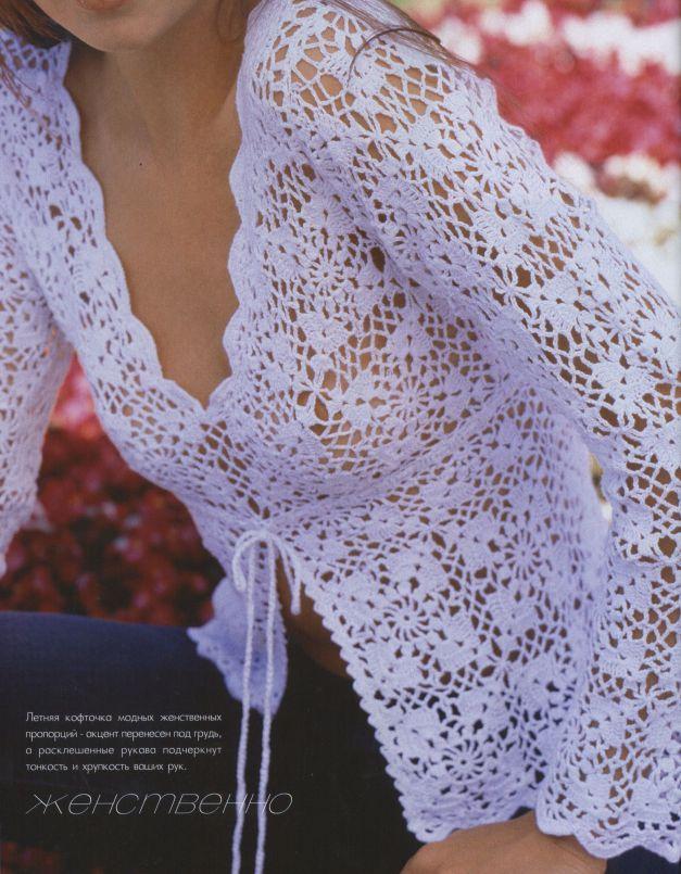 Croche maravilha de arte: Casaquinho branco..um arraso