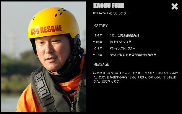 https://flic.kr/p/LL71YF | K38 Japan | K38 Japan www.K38Japan.com