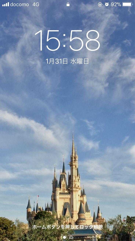 iphone壁紙] 東京ディズニーランド、シー」のおすすめ画像 12 件