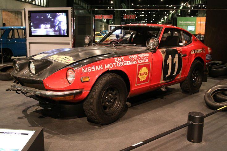 フェアレディ240Z サファリラリー(1971年第19回大会)優勝車。ボディー各所に凹凸があり、戦いの激しさを物語る